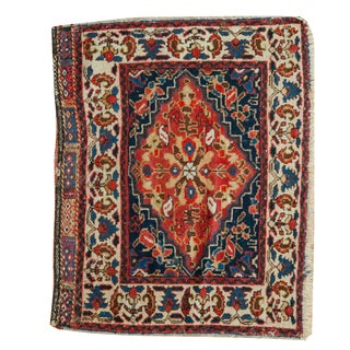 "Antique West Persian Square Bag Face Rug Mat - 2'6"" x 1'11"" For Sale"