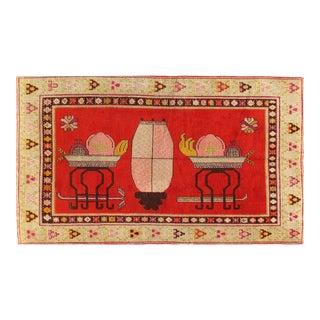Rust Antique Khotan 4'5'' X 7'7'' For Sale