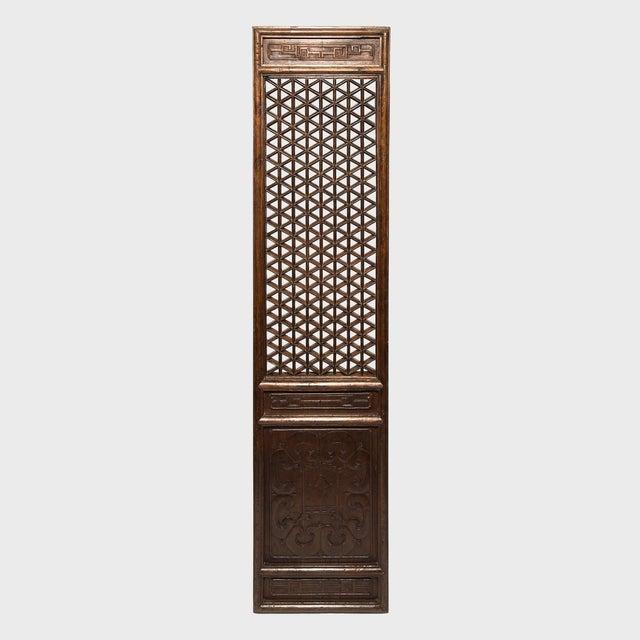 Wood Set of 19th Century Chinese Four Treasure Lattice Panels For Sale - Image 7 of 12