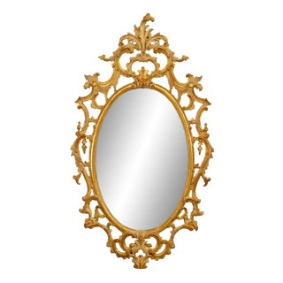 French Louis XV Style Gilt Filigree Wall Mirror For Sale