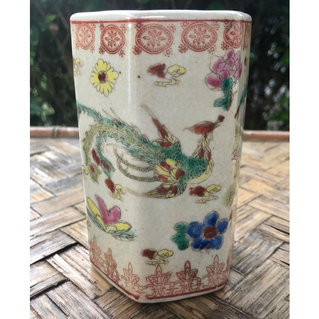 Early 20th Century Vintage Traditional Chinese Motif Vase For Sale - Image 4 of 13