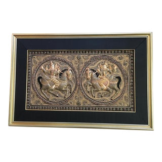 Kalaga Embroidered Tapestry | Framed | Vintage