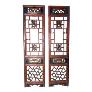 1800-1849 Antique Chinese Screen Panels - a Pair For Sale