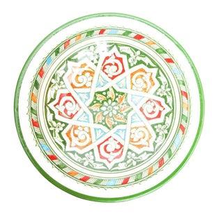 Green Atlas Arabesque Plate