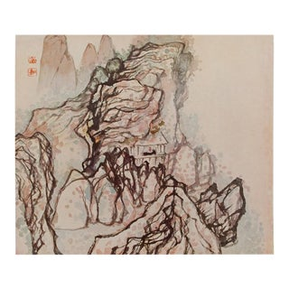 1940s Chinese Landscape, First Edition Swiss Photogravure For Sale