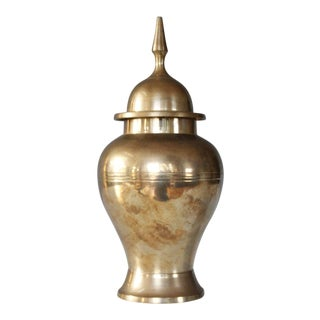 Vintage Brass Urn Vase Ginger Jar Mid Century For Sale