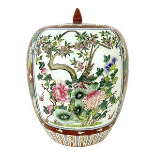 Large Antique Chinese Famille Rose Floral Ginger Jar With Phoenix, Tongzhi Mark 1862-1874 For Sale