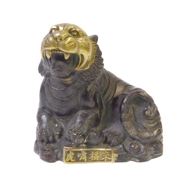 Chinese Brown Bronze Metal Tiger Figure - Image 2 of 6