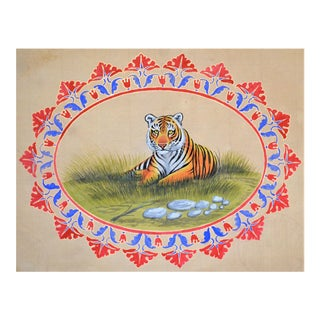 Vintage Indian Bengal Tiger Folk Art Painted on Paper