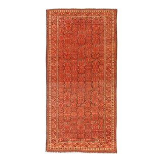 Late 20th Century Afghan Area Rug For Sale