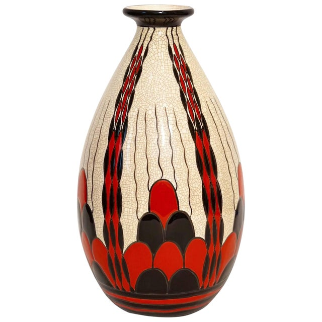World Class Charles Catteau Art Deco Vase D1831 Decaso