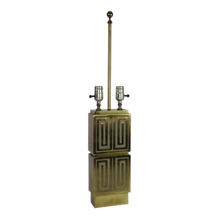 1970s Greek Key Rectangular Brass Table Lamp For Sale