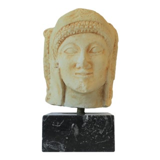 Ancient Greek or Roman Sculpture Piece, 20th Century For Sale