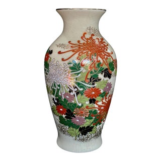 Vintage Japanese Porcelain Floral Motif Vase For Sale