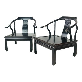 Vintage Ming Style Rosewood Chairs - a Pair For Sale