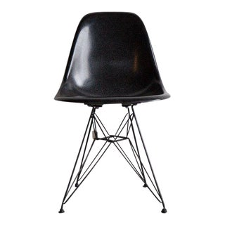 1950s Mid-Century Modern Charcoal Side Shell on Eiffel Base For Sale