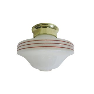 """Small Schoolhouse Bell Shape Red """"Saturn Rings"""" Ceiling Glass Globe Pendant For Sale"""