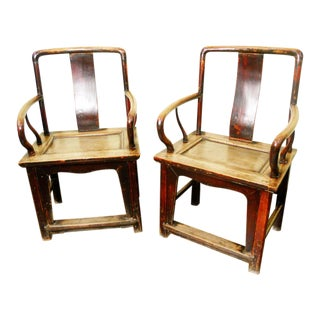 Mid 19th Century Antique Ming Armchairs - A Pair For Sale