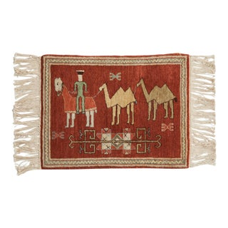 "Vintage Pictorial Armenian Herdsman Design Square Rug Mat - 1'10"" X 2'5"" For Sale"
