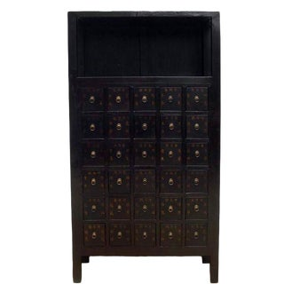 Chinese Herb Black Elm Medicine Cabinet For Sale
