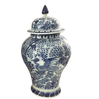 "Blue & White Chinoiserie Ginger Jar W/ Phoenix Motif - 16"" H For Sale"