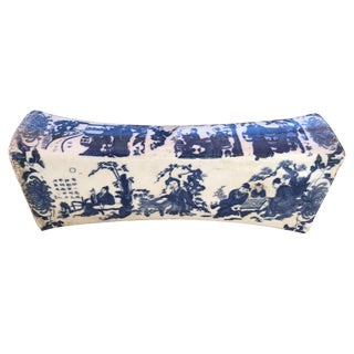 Antique Chinese Blue and White Porcelain Pillow Chinoiserie Motif