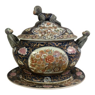 Chinoiserie Monkey Tureen For Sale