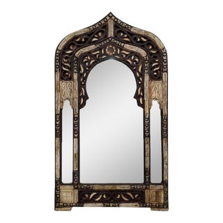 Kesba Moroccan Arched Resin Inlay Mirror For Sale