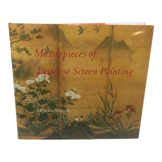 Masterpieces of Japanese Screen Painting Art Book