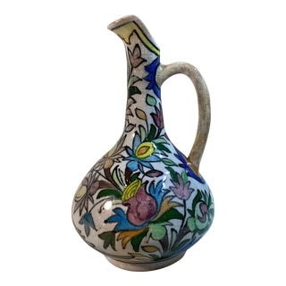 1960s Vintage Hand Painted Persian Ceramic Vessel For Sale