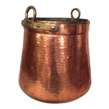 Image of Vintage Copper and Brass Planter For Sale