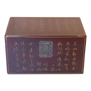 Vintage Chinese Aubergine Laquer Box For Sale