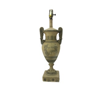 Vintage European Greek Style Urn Table Lamp For Sale
