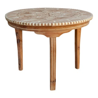 Syrian Marquetry Star Inlay Side Table For Sale
