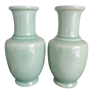 Chinese Chinoiserie Style Celadon Vases With Six Character Yongzheng Mark - a Pair For Sale