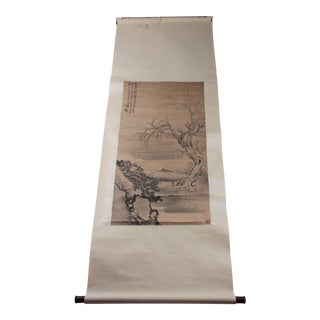 Antique 17th C. Chinese Scroll Painting by Mei Qing in the Manner of LI YinQiu For Sale
