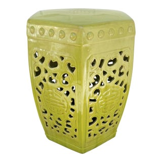 Chartreuse Asian Garden Stool