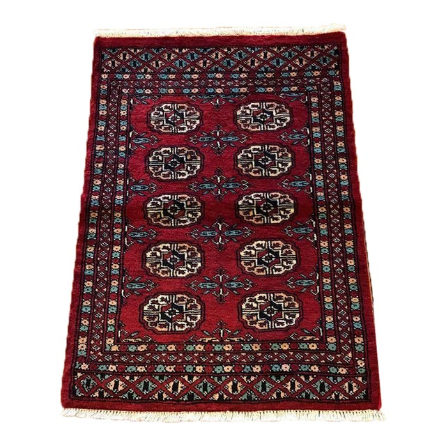 "Hand Woven Bukhara Oriental Rug - 2'1"" X 2'11"" - Image 1 of 5"