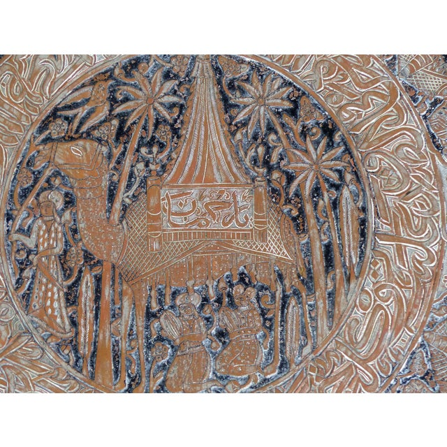 Syrian Etched Copper Charger with Scalloped Edge and Camel Motif For Sale - Image 5 of 8