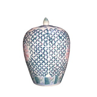 Blue Pink and White Asian Famille Rose Floral Lattice Detail Ceramic Ginger Jar Urn With Lid For Sale