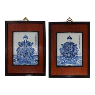 Antique Chinese Early 20th Century Very Rare Blue & White Ceramic Chinese Ancestor Portrait Painting Plaques - a Pair For Sale