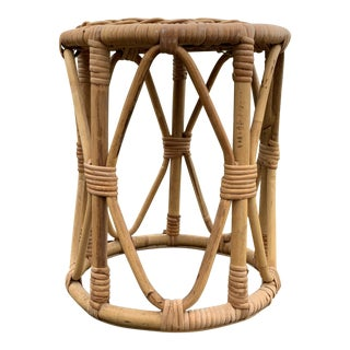 Vintage Mid-Century Bamboo and Wicker Stool For Sale
