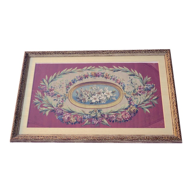Framed 18th Century Floral Aubusson Carton For Sale