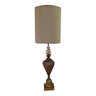 Vintage Blush Pink & Gold Hollywood Regency Table Lamp For Sale