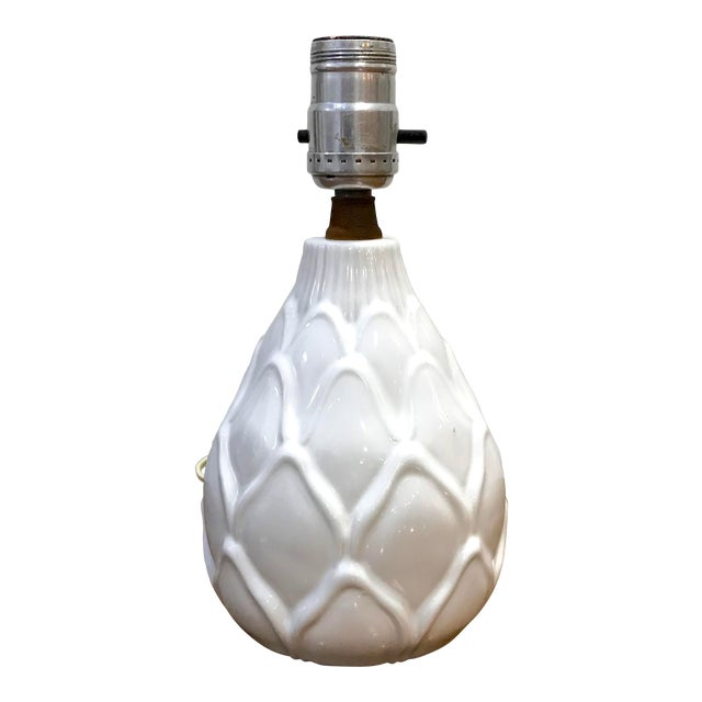 Vintage Small Mid Century White Artichoke Table Lamp For Sale