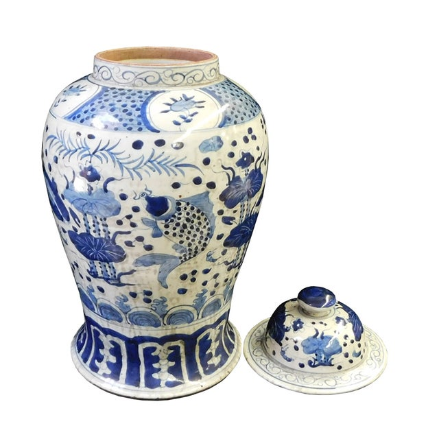 Chinese Blue & White Porcelain General Jar - Image 3 of 5