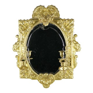 Antique French Brass Repousse Mirrored Candle Wall Sconce, circa 1880 For Sale