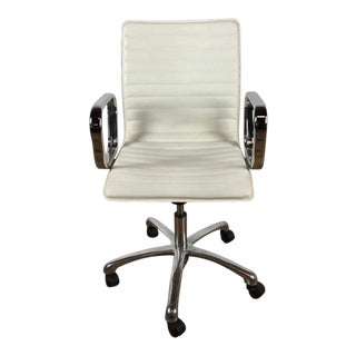 Mid-Century Modern Office Chair