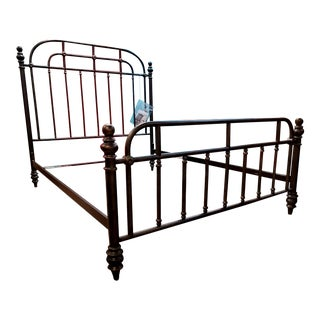 Thomasville Furniture Reinventions Pullman King Antiqued Brass Metal Bed For Sale