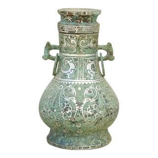Antique Chinese Vessel With Verdigris Patina